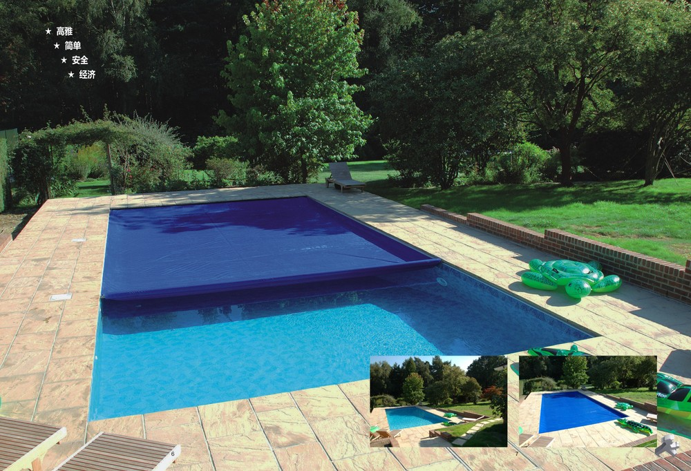 Fran ais degaulle petit jardin facile piscine avec piscine for Accessoire piscine