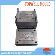 household injection molding