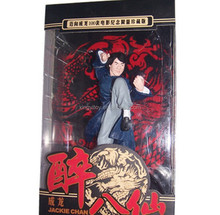 "New in box Jackie Chan Drunken Master Kung Fu Movie Star Martial Art 6"" Statue Toy Action figure"