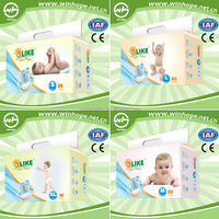 super absorption disposable Alike baby diapers made in china