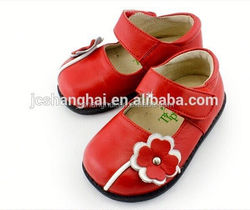 2015 HOT turkish shoes girls rubber baby shoes cheap gladiator sandals