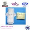 OEM Cottony Breathable Free Sanitary Pad Sample