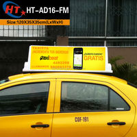 HT - AD16 - FM 1200mm length car roof box