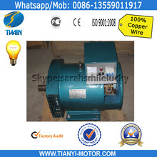 Diesel Generator 6KW STC Series Prices in India Hot Style