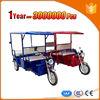 hot sale three wheel eleectric vehicle
