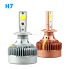 new car accessories product Auto H7 LED Head Light Lamp for all car