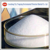 Dry polyacrylamide powder for water treatment chemical