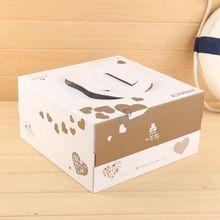 Birthday cake gift box food packaging box