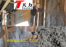 cellulose spray foam insulation
