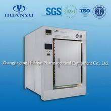 AQS-S leakage detection water bath autoclave