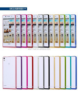 ultra-thin Metal Bumper Frame Case for HUAWEI Ascend P6