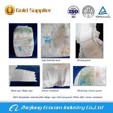 2015 hot sell 2015 hot sell disposable adult baby diapers good quality baby diaper wholesale