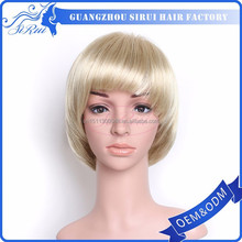 Promotion short style good looking black color hairstyle wigs, wigs images, permanent wigs