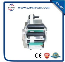 Best quality new coming parfum round bottle labeling machine