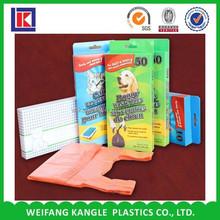 wholesale custom printed biodegradable pet dog waste poop bags dispenser