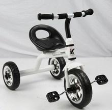Fasional Three wheel Kids tricycle kids trike Children tricycle