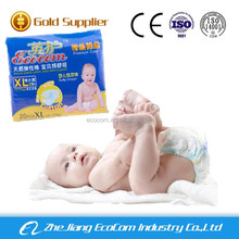 best selling products baby diapers cloth diaper diapers boy and girl in bulk 2015 New products