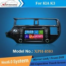 XINPINHANG car dvd gps for KIA K3/Rio with mirror link, phone book, DVR