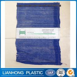 China plastic onion/fruit pp mesh bag
