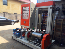 mini type pe film blowing machine/plastic blowing machine price/polyethylene plastic film blowing machine price