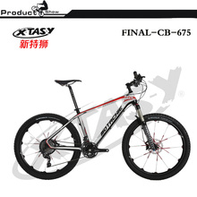 30 speeds 26 inch cheap used full suapension mountain bike