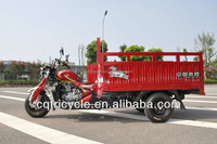 china new style three wheel motorcycle/tricycle for cargo