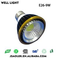 China supplier cheap price 9w led h4 headlight e26 led bulb led spot light
