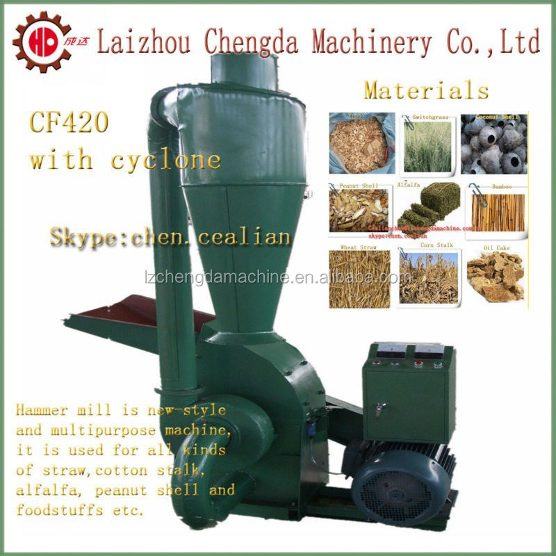 Cf420 electric hammer mill animal feed corn rice husk for Rice pump and motor