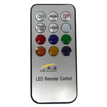 yiwu wholesale Remote Control For 8 LED Color Changing Battery Terminal Lantern Light