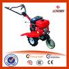 /product-gs/agriculture-mini-gasoline-tiller-cultivator-60310022888.html