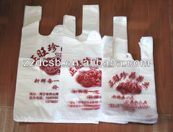 HDPE Supermarket Shopping T-shirt Plastic Bag