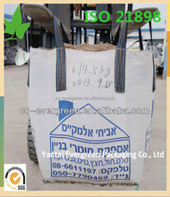 PP woven Flexible Big Bag with baffle and packing 2000kg firewood, onion, sand packing