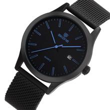 2015 Top sale SKONE cool black color stylish watch unisex