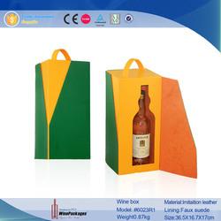 Portable Waterproof PU Leather Decorative Wine Storage Box