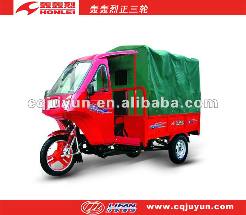 Three Wheel motorcycle with box/Passenger Tricycle HL150ZH-4