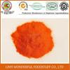 Dehydrated Red Bell Pepper Powder 60-80 Mesh sweet paprika new crop BRC a,HALAL,OU,FSSC22000,HACCP,Organic certificate