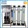 ZHP pure water treatment plant ro water filtration unit
