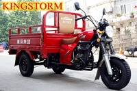 China Supplier New Product Three Wheel Motor Vehicle 150cc/175cc Adult Tricycle 3 Wheel Car for Sale
