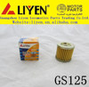 GS125 motorcycle oil filter spare part