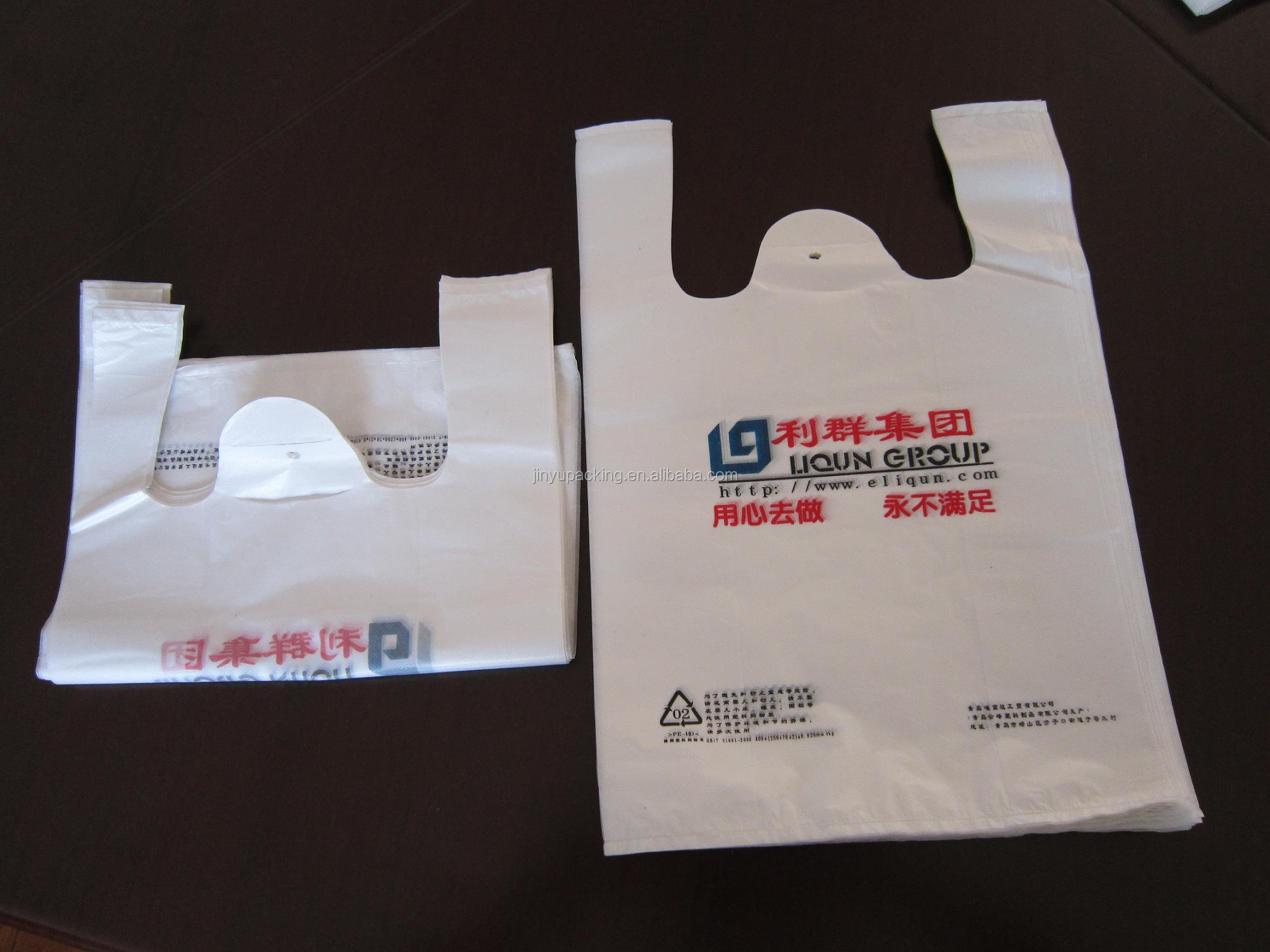 2015 new products custom t shirt printing bag manufacturer T shirt printing china