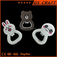 China supplier offer small and beautifully designed pvc bottle opener