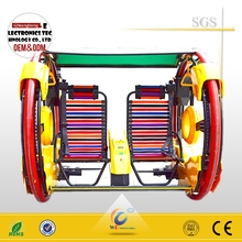 Luxury version Happy car II coin operated arcade machine swing car for sell