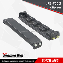 Construction Machinery Parts rubber pad made in China bolt on,Chain style,Clip style.