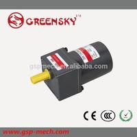 Multifunctional refrigerator fan motor ac universal motor for wholesales