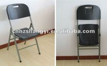 Modern black plastic folding dining room chair