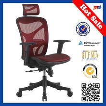 2014 JNS-601 Guangdong ergonomic mesh Chair office furniture
