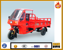 Hot product HS250ZH-2common three-wheel motorcycle simple cabin cargo tricycle