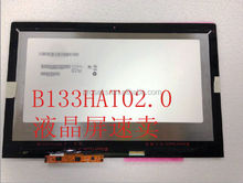 Brand new and A grade B133HAT02.0 Full LCD Touch Digitizer for Lenovo Yoga 13 2nd