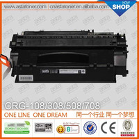 wholesale price for canon toner cartridge for canon lbp 3300 cartridge used for canon copier machine