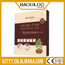 New Products Traditional Chinese Herbal Plaster